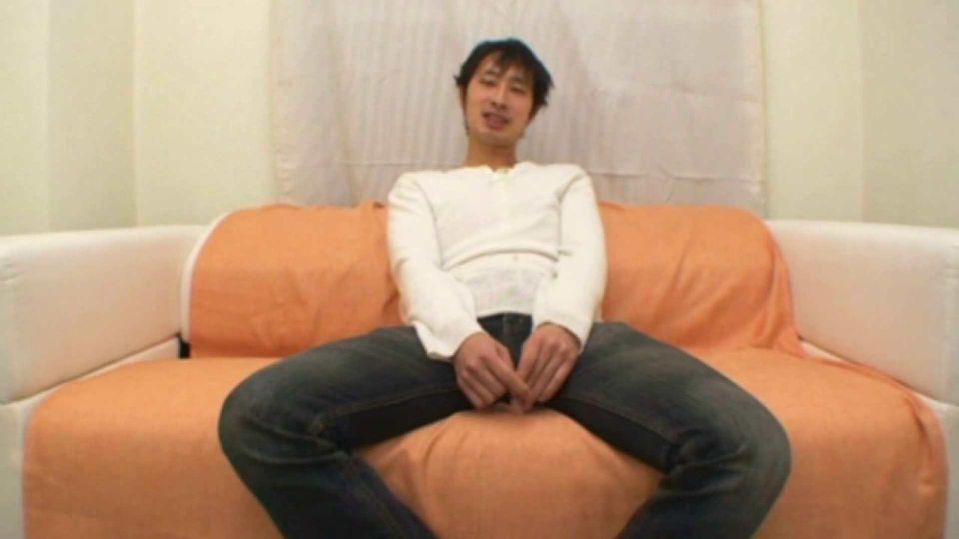イケメンズエステティック倶楽部Case.02 イケメン ケツマンスケベ画像 99枚 60
