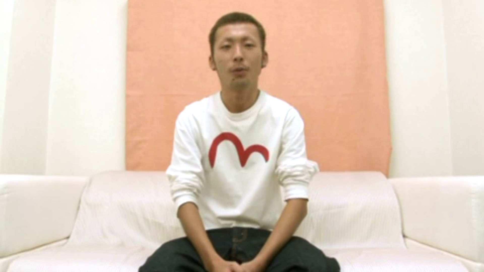 ノンケ!自慰スタジオ No.11 オナニー アダルトビデオ画像キャプチャ 88枚 7