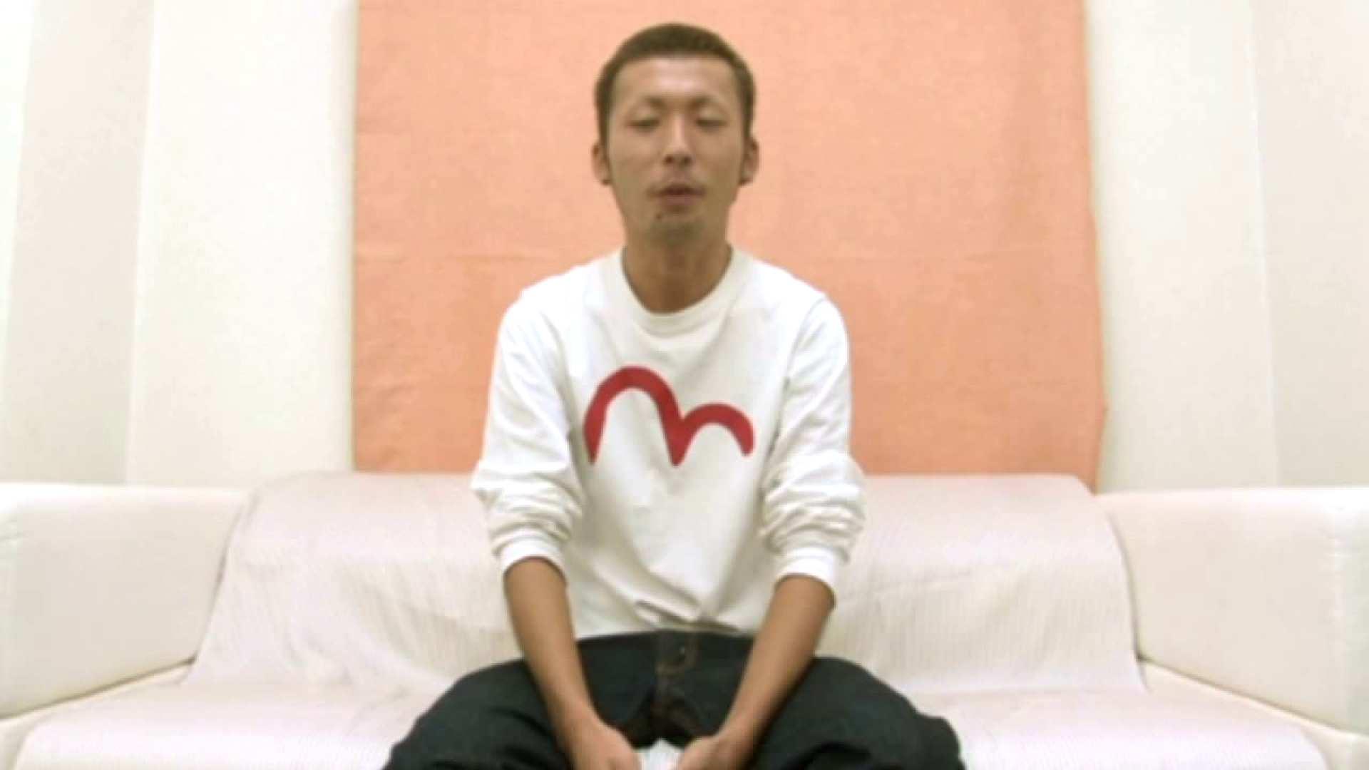 ノンケ!自慰スタジオ No.11 オナニー アダルトビデオ画像キャプチャ 88枚 28