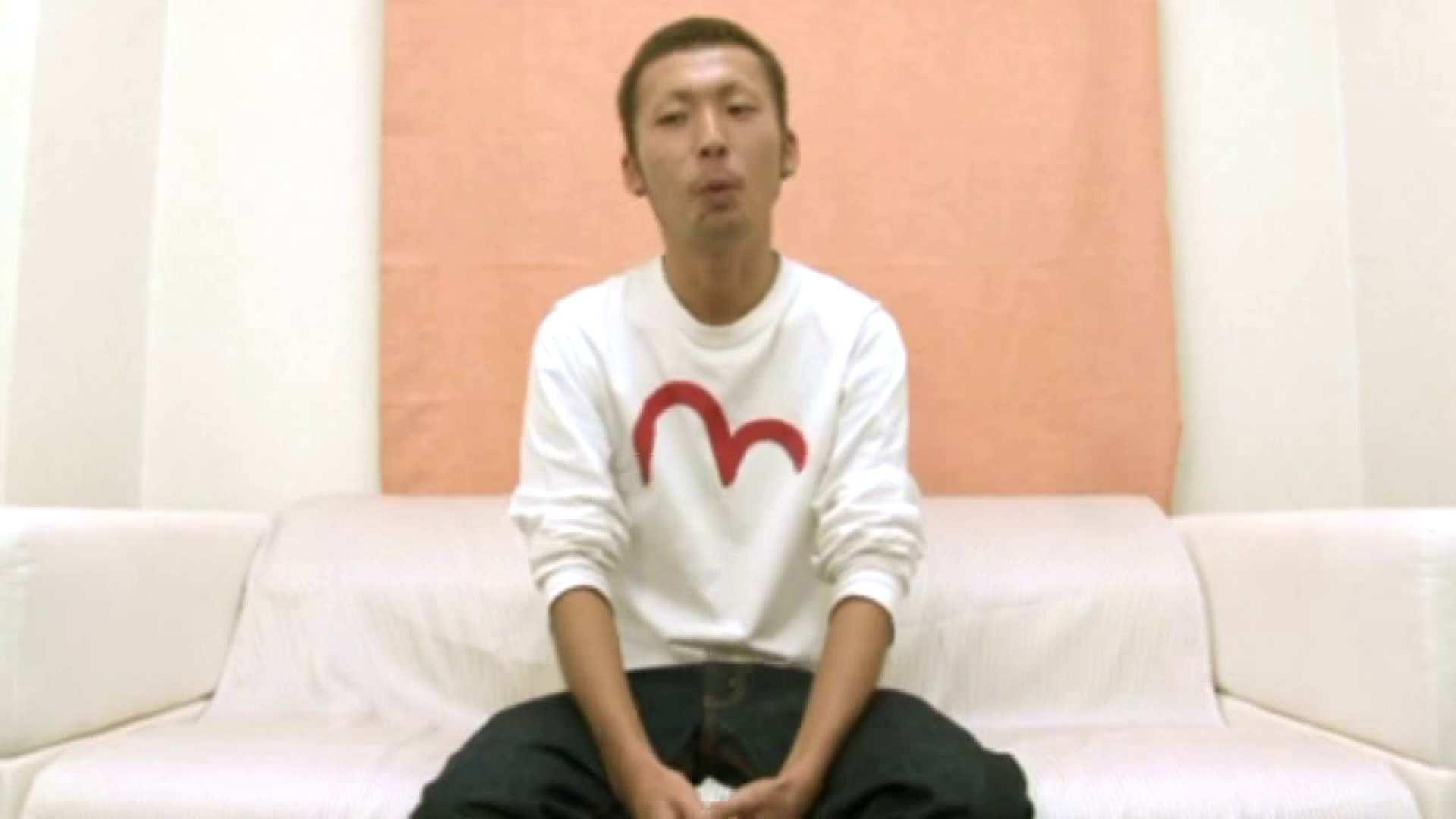 ノンケ!自慰スタジオ No.11 オナニー アダルトビデオ画像キャプチャ 88枚 29