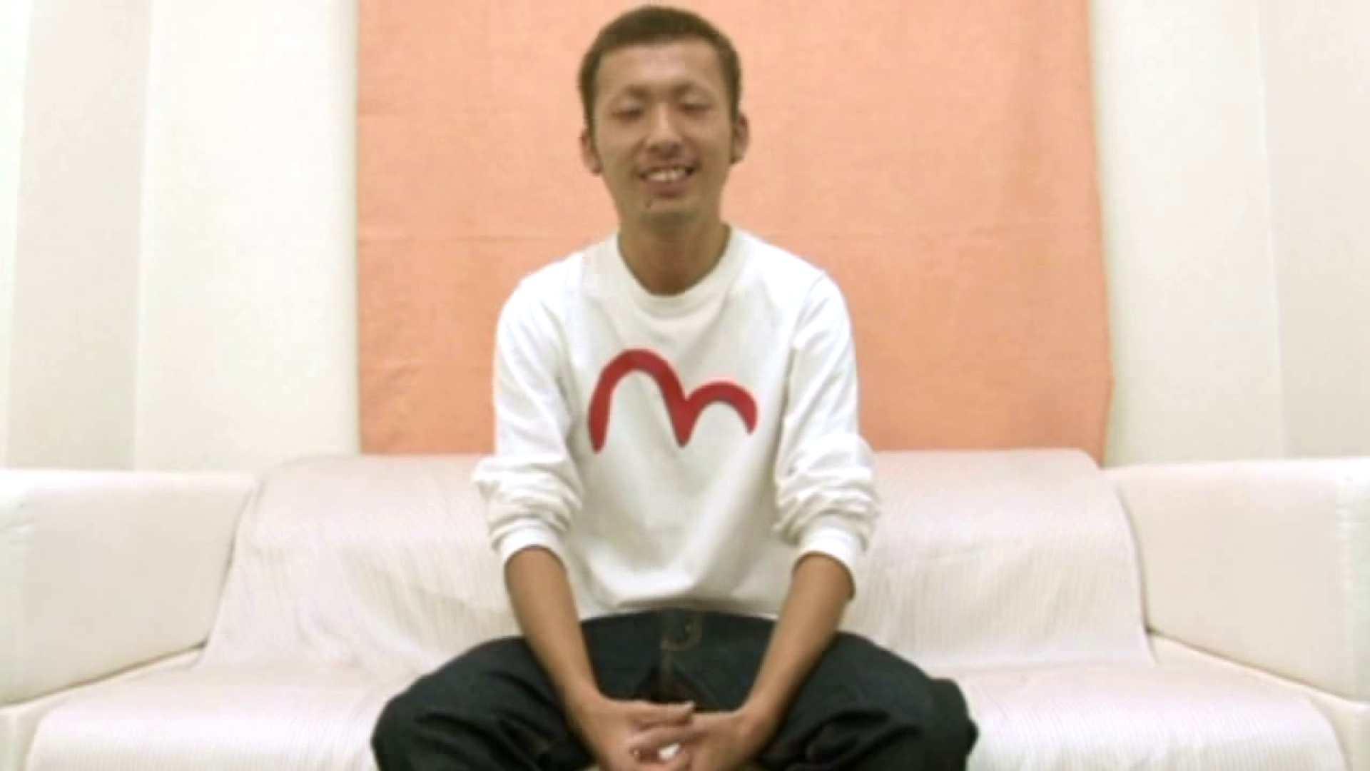 ノンケ!自慰スタジオ No.11 オナニー アダルトビデオ画像キャプチャ 88枚 33