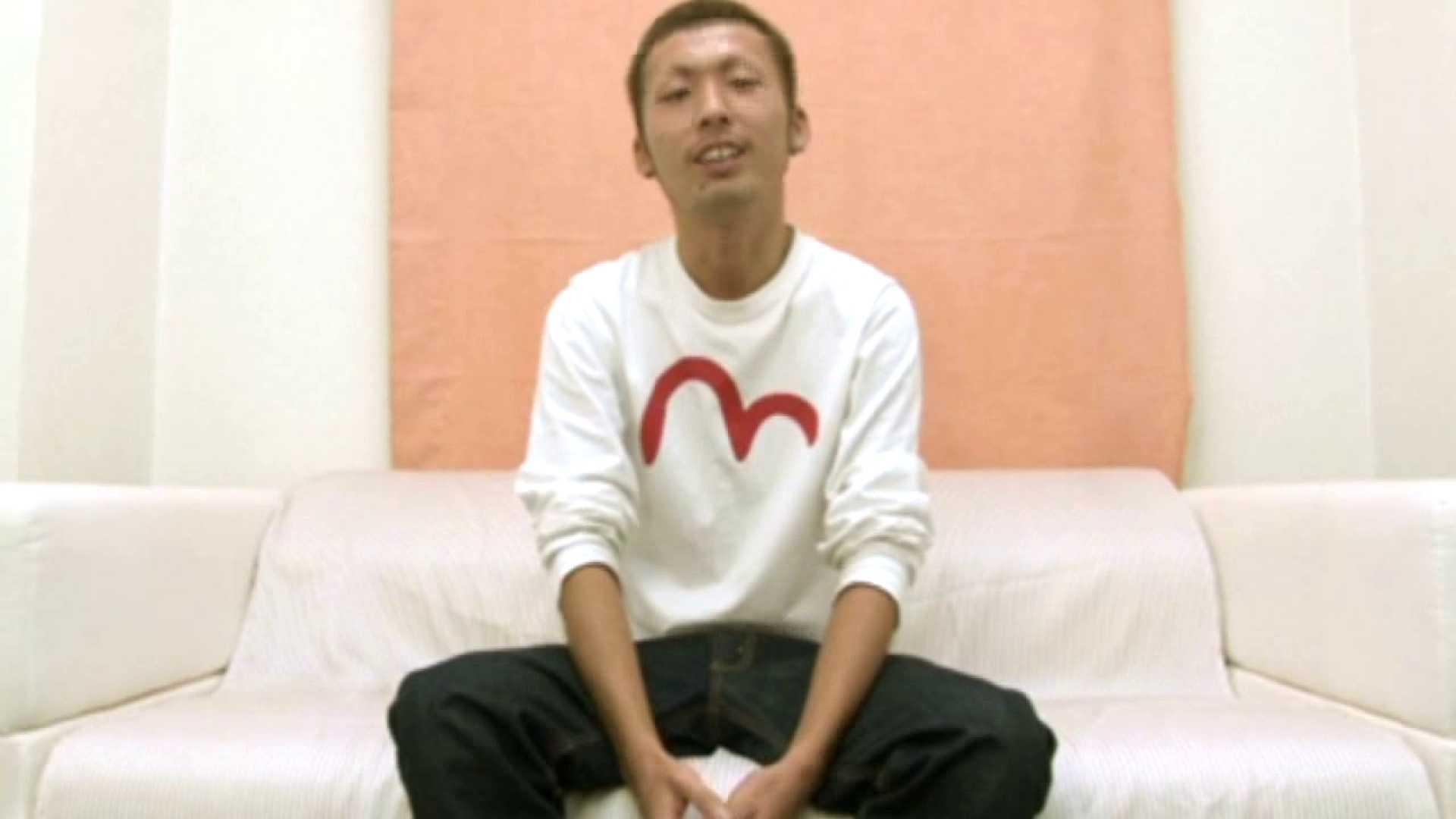 ノンケ!自慰スタジオ No.11 オナニー アダルトビデオ画像キャプチャ 88枚 35