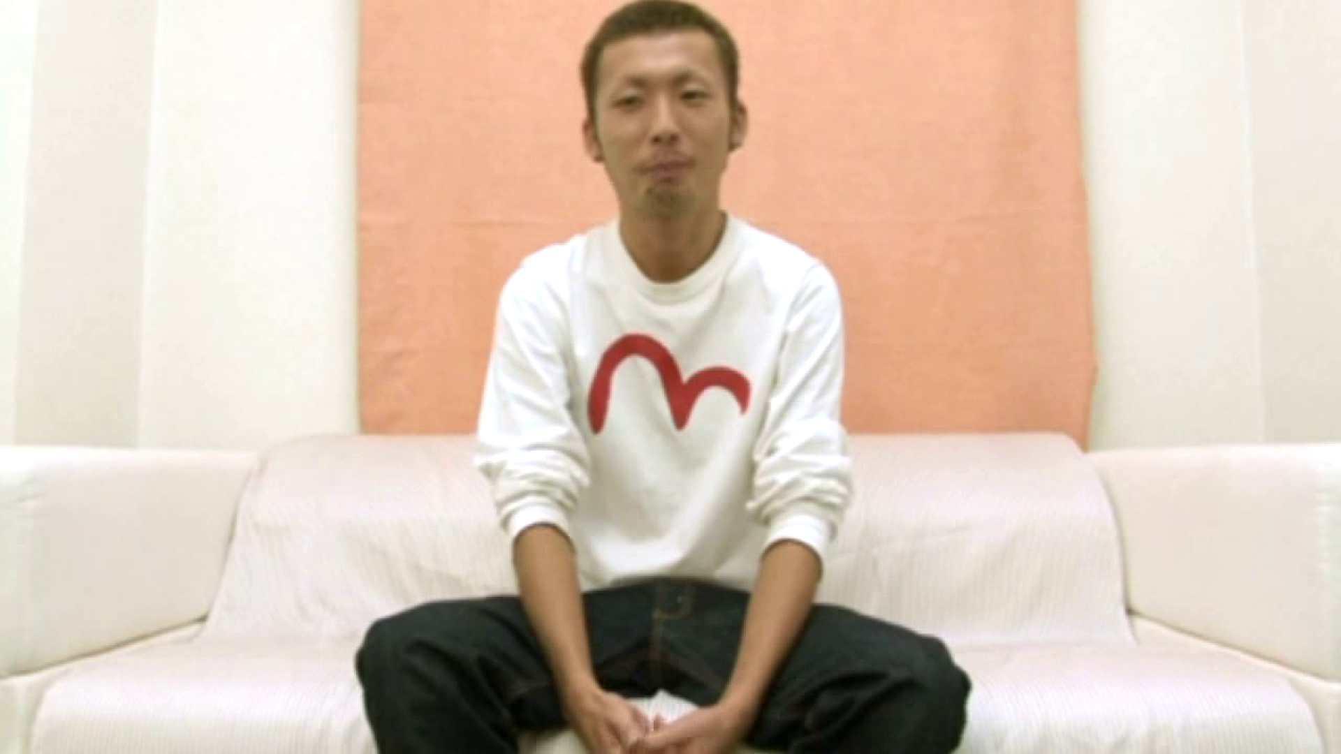 ノンケ!自慰スタジオ No.11 オナニー アダルトビデオ画像キャプチャ 88枚 37