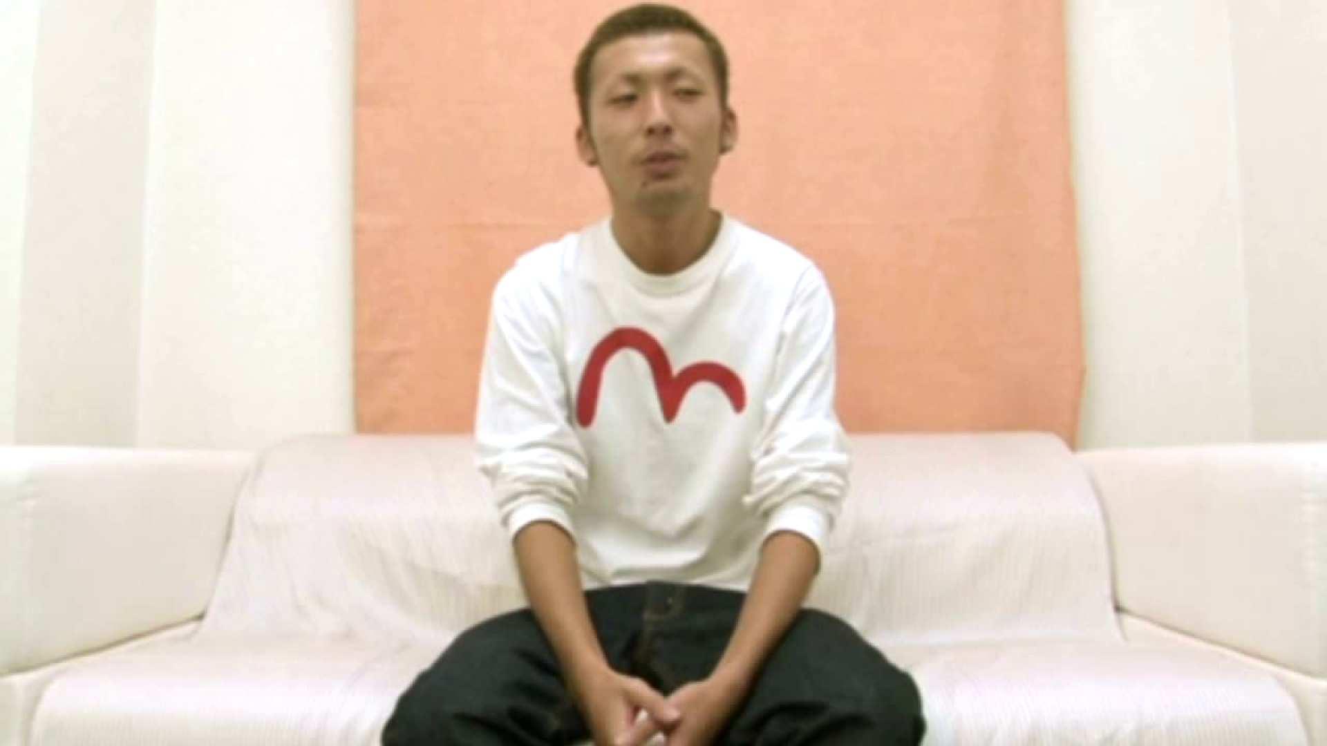 ノンケ!自慰スタジオ No.11 オナニー アダルトビデオ画像キャプチャ 88枚 38