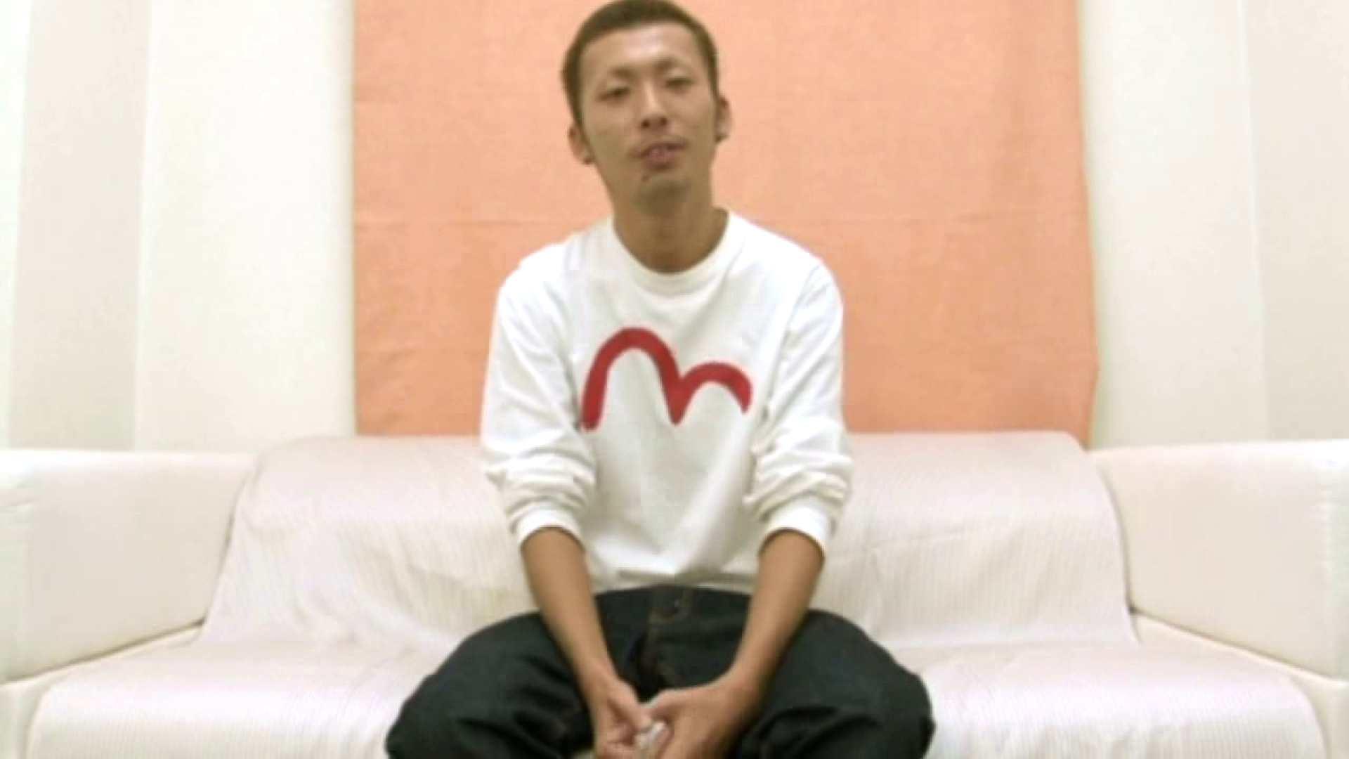 ノンケ!自慰スタジオ No.11 オナニー アダルトビデオ画像キャプチャ 88枚 39
