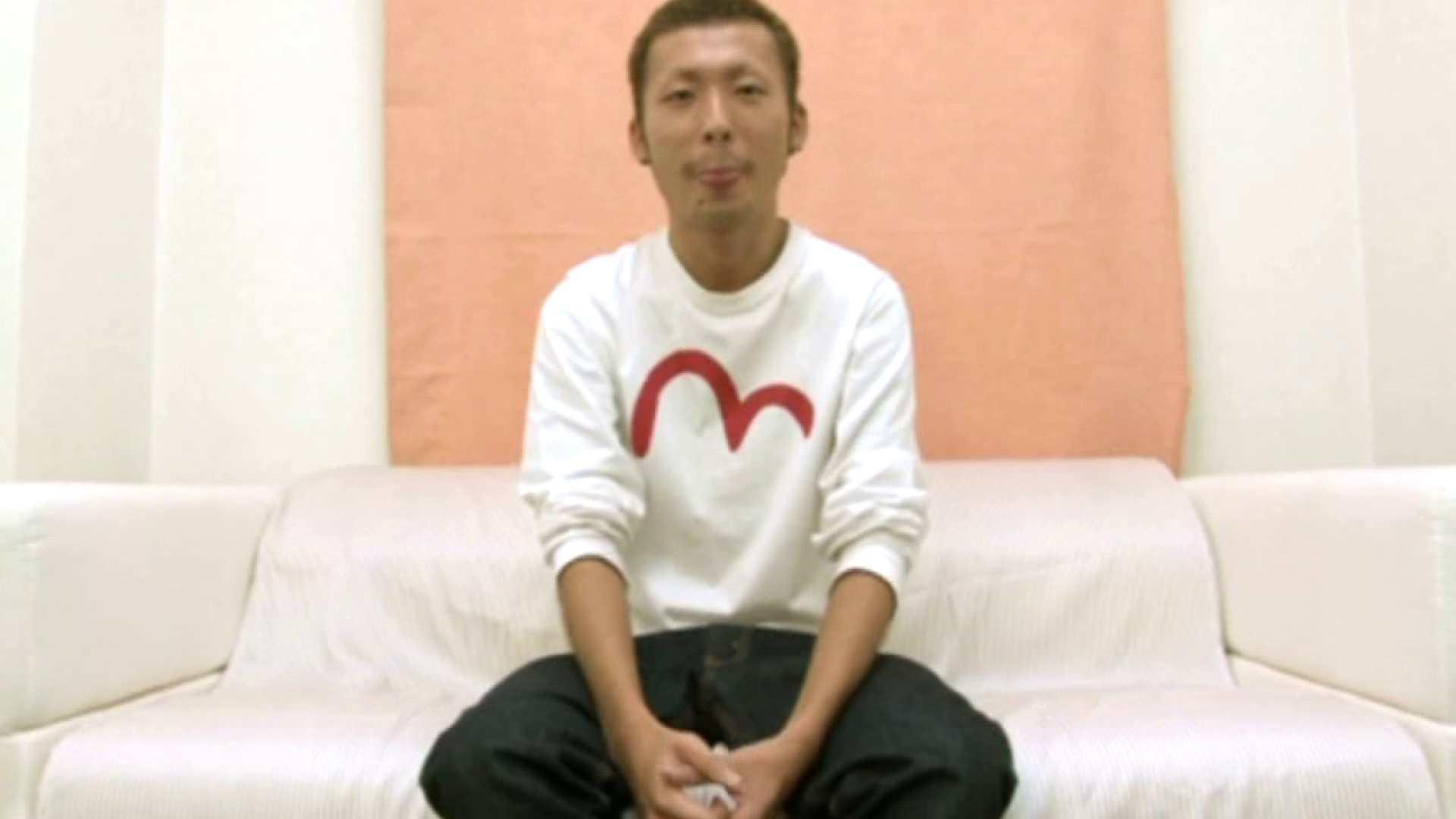 ノンケ!自慰スタジオ No.11 オナニー アダルトビデオ画像キャプチャ 88枚 42
