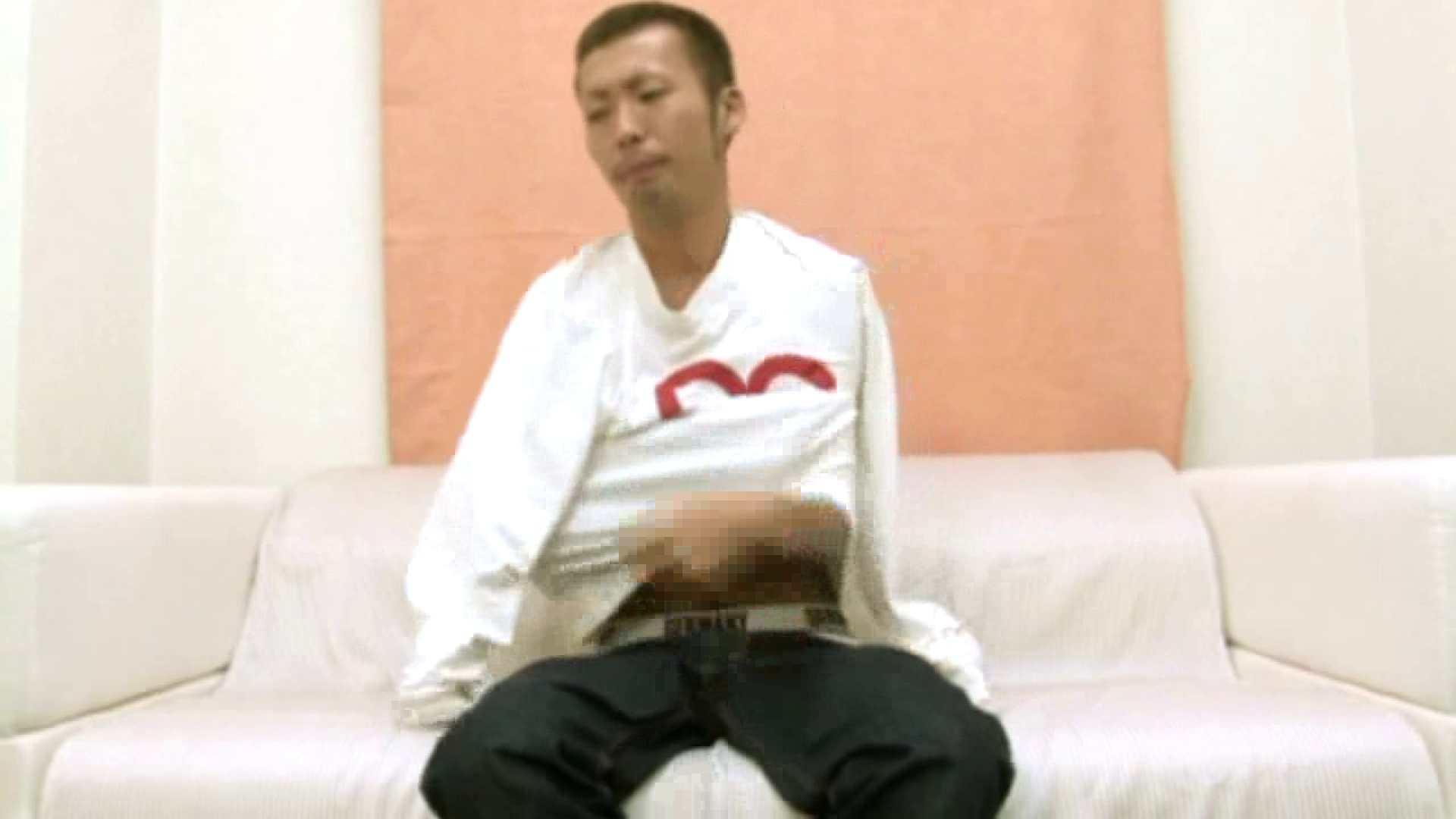 ノンケ!自慰スタジオ No.11 オナニー アダルトビデオ画像キャプチャ 88枚 43