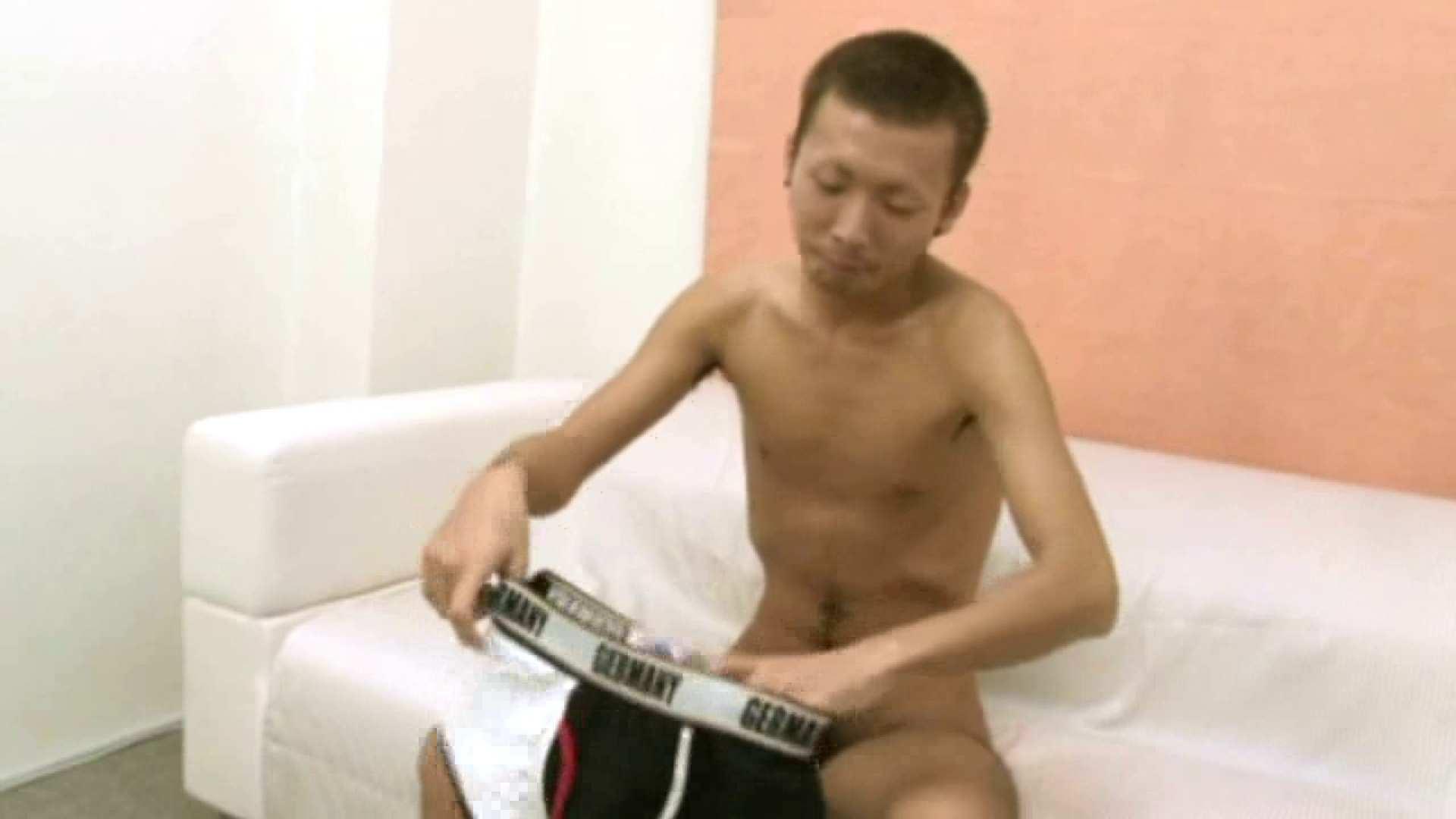 ノンケ!自慰スタジオ No.11 オナニー アダルトビデオ画像キャプチャ 88枚 55