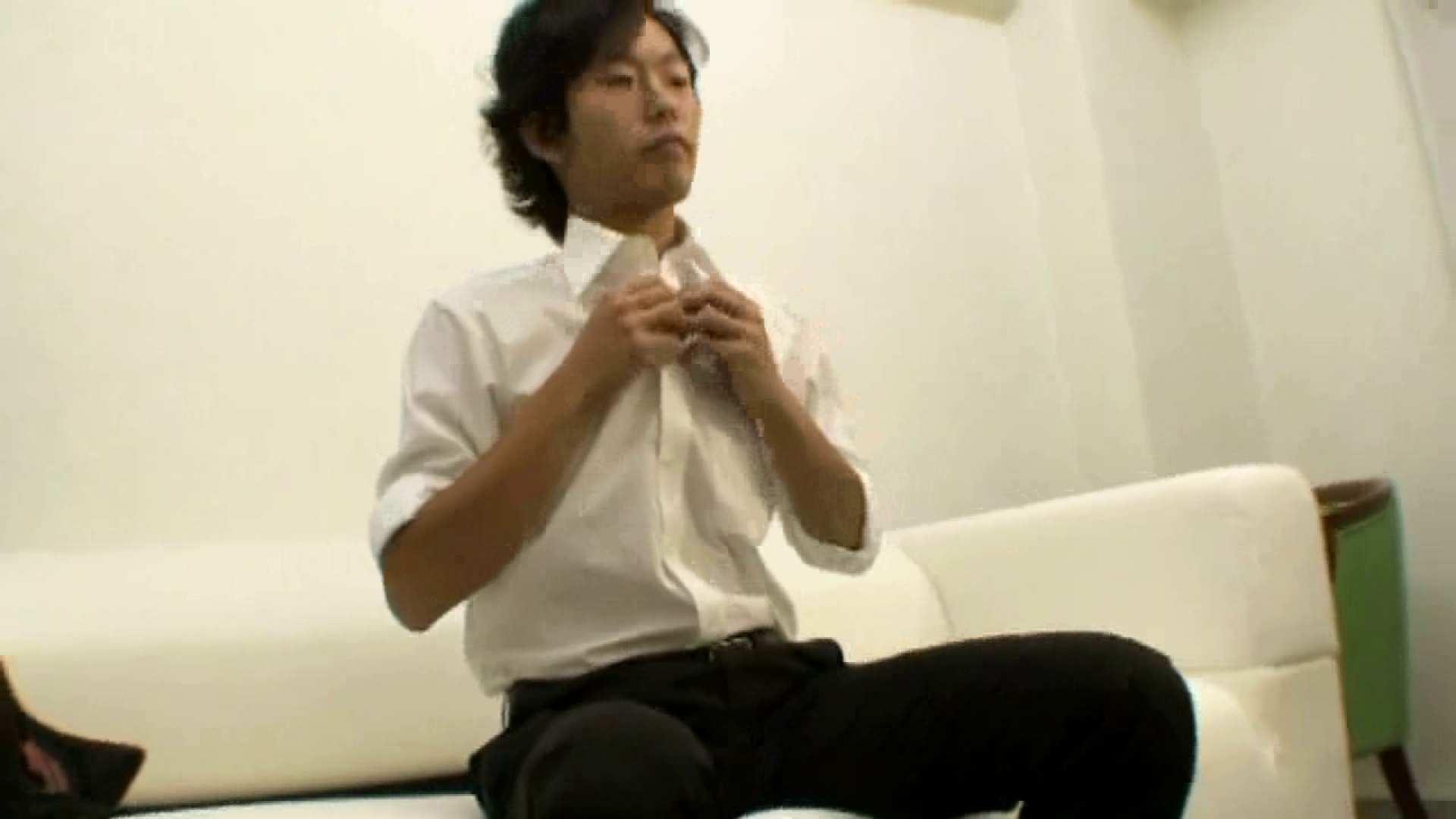 ノンケ!自慰スタジオ No.14 素人 ケツマンスケベ画像 114枚 64