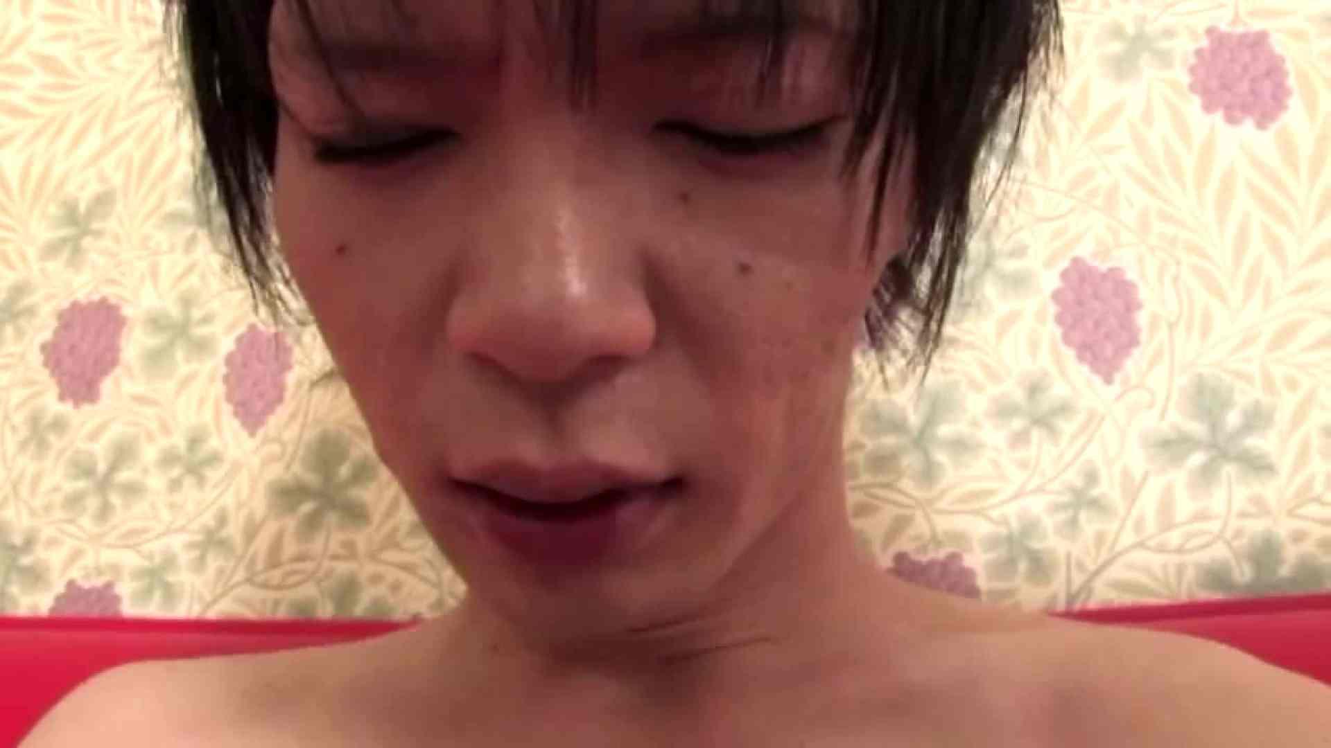 イケメン限定!天国への階段 Vol.04 イケメン ケツマンスケベ画像 113枚 24