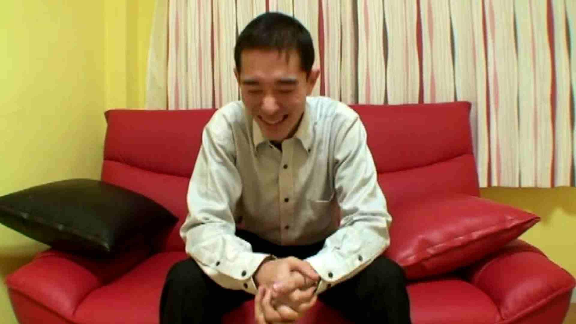 メガネ男子のプライベートタイム 手コキ AV動画 100枚 37