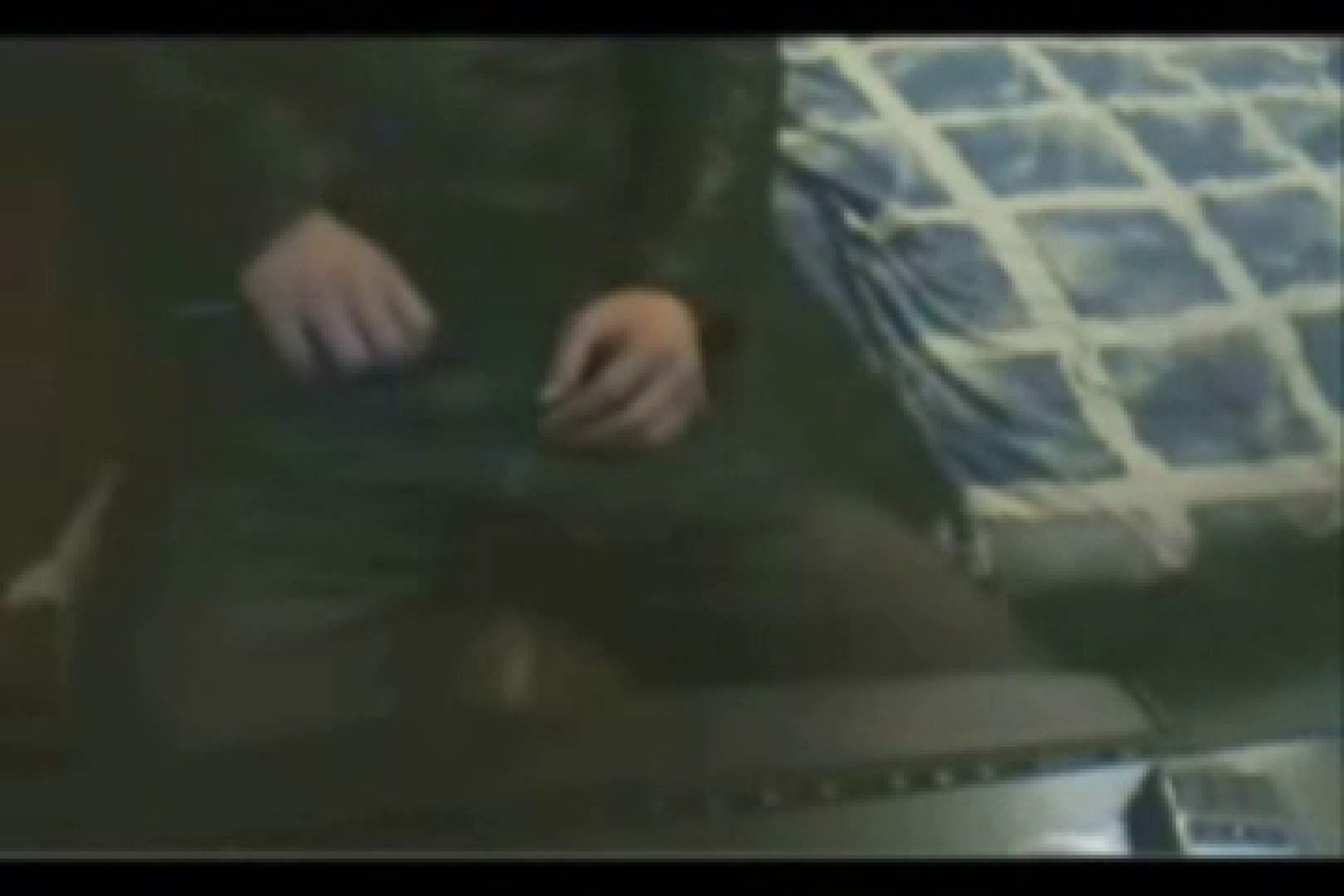ファイル流出! ! パソコン画面を目の前に自画撮りオナニー チンコ 射精無修正動画 107枚 1
