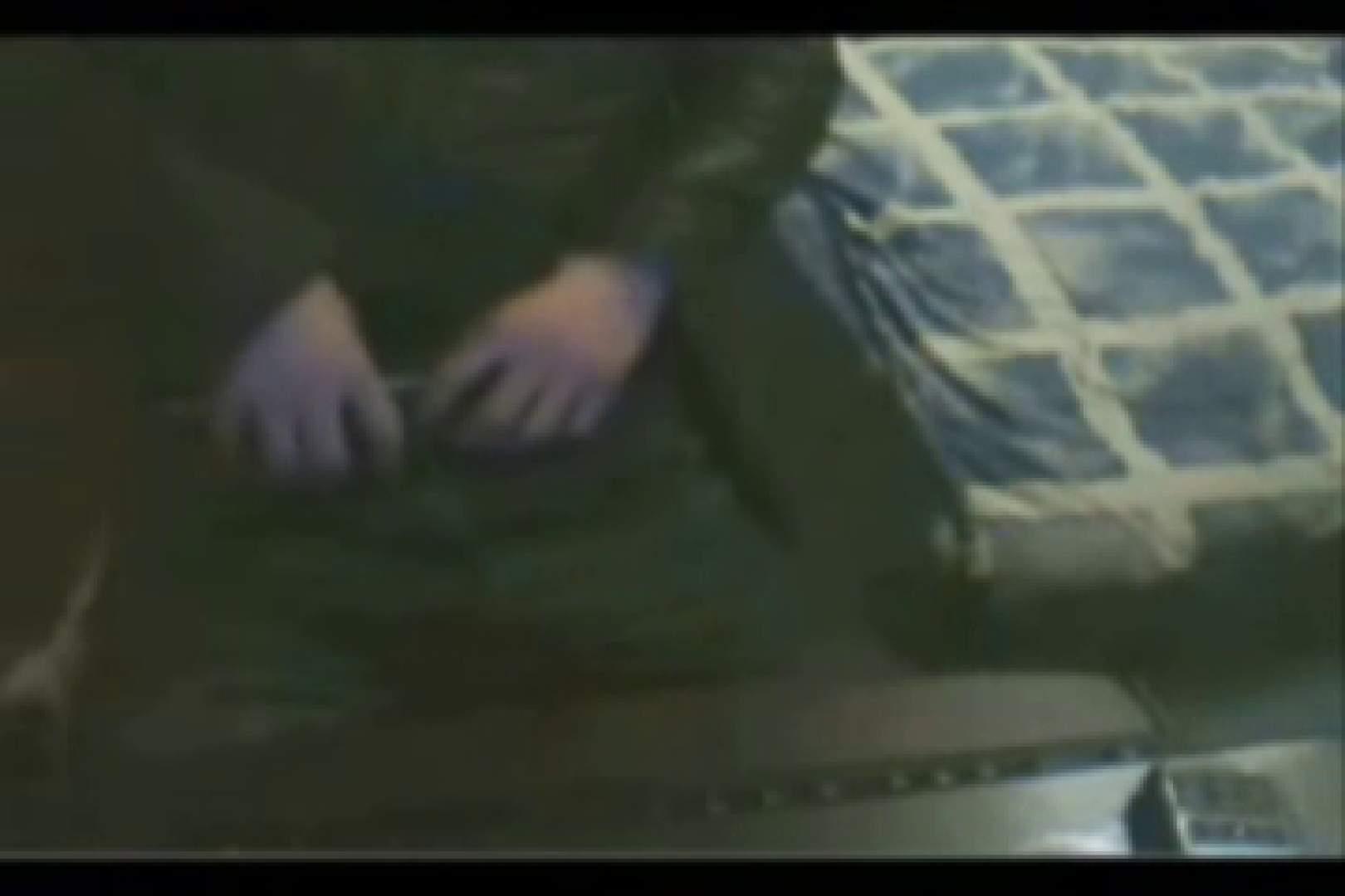 ファイル流出! ! パソコン画面を目の前に自画撮りオナニー チンコ 射精無修正動画 107枚 5