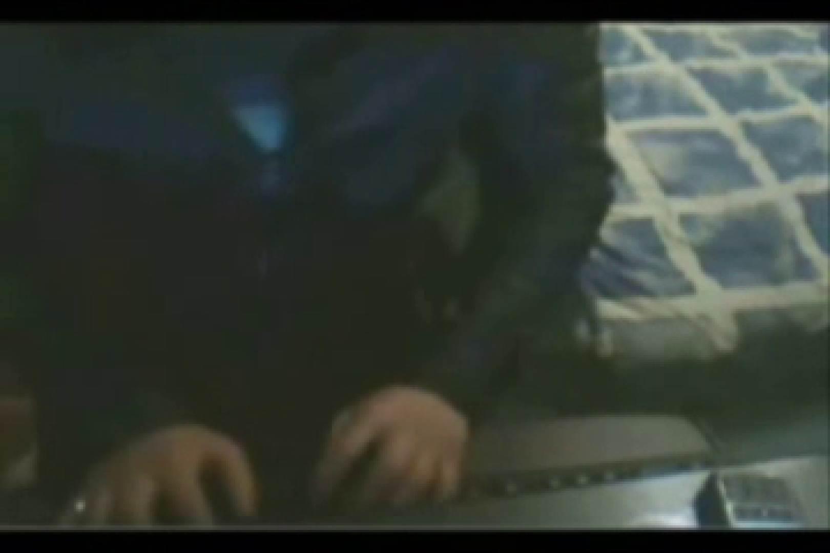 ファイル流出! ! パソコン画面を目の前に自画撮りオナニー チンコ 射精無修正動画 107枚 7