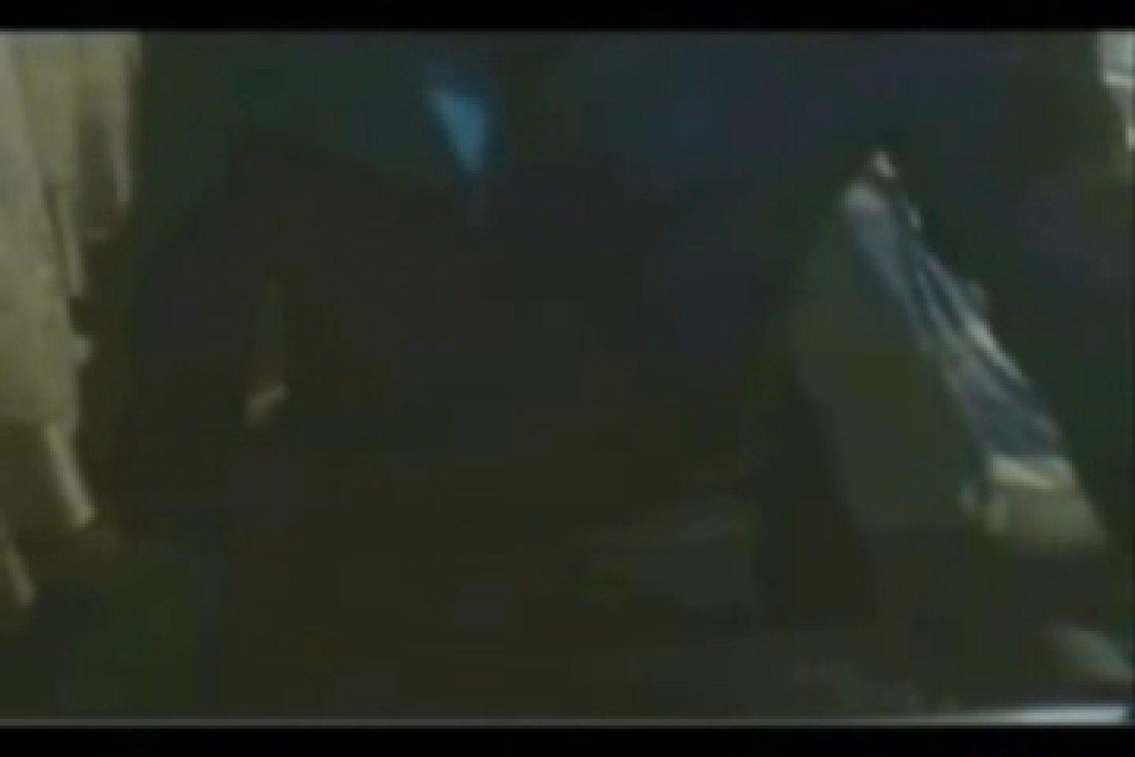 ファイル流出! ! パソコン画面を目の前に自画撮りオナニー チンコ 射精無修正動画 107枚 30