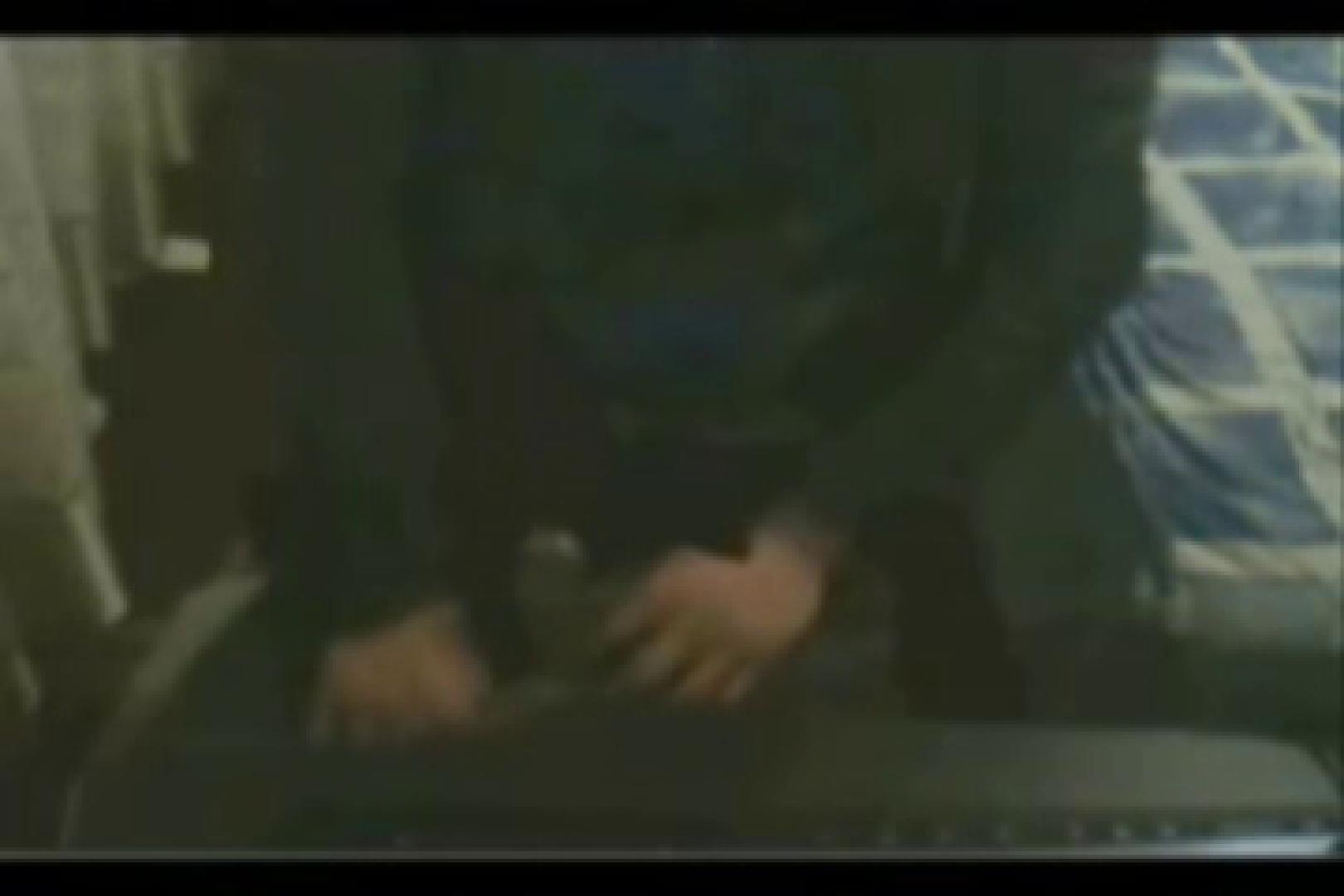 ファイル流出! ! パソコン画面を目の前に自画撮りオナニー チンコ 射精無修正動画 107枚 44