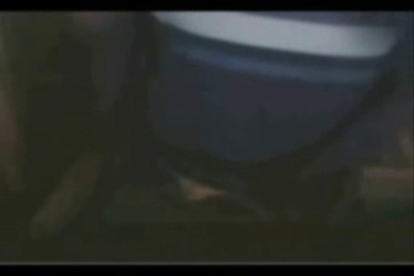 ファイル流出! ! パソコン画面を目の前に自画撮りオナニー チンコ 射精無修正動画 107枚 54