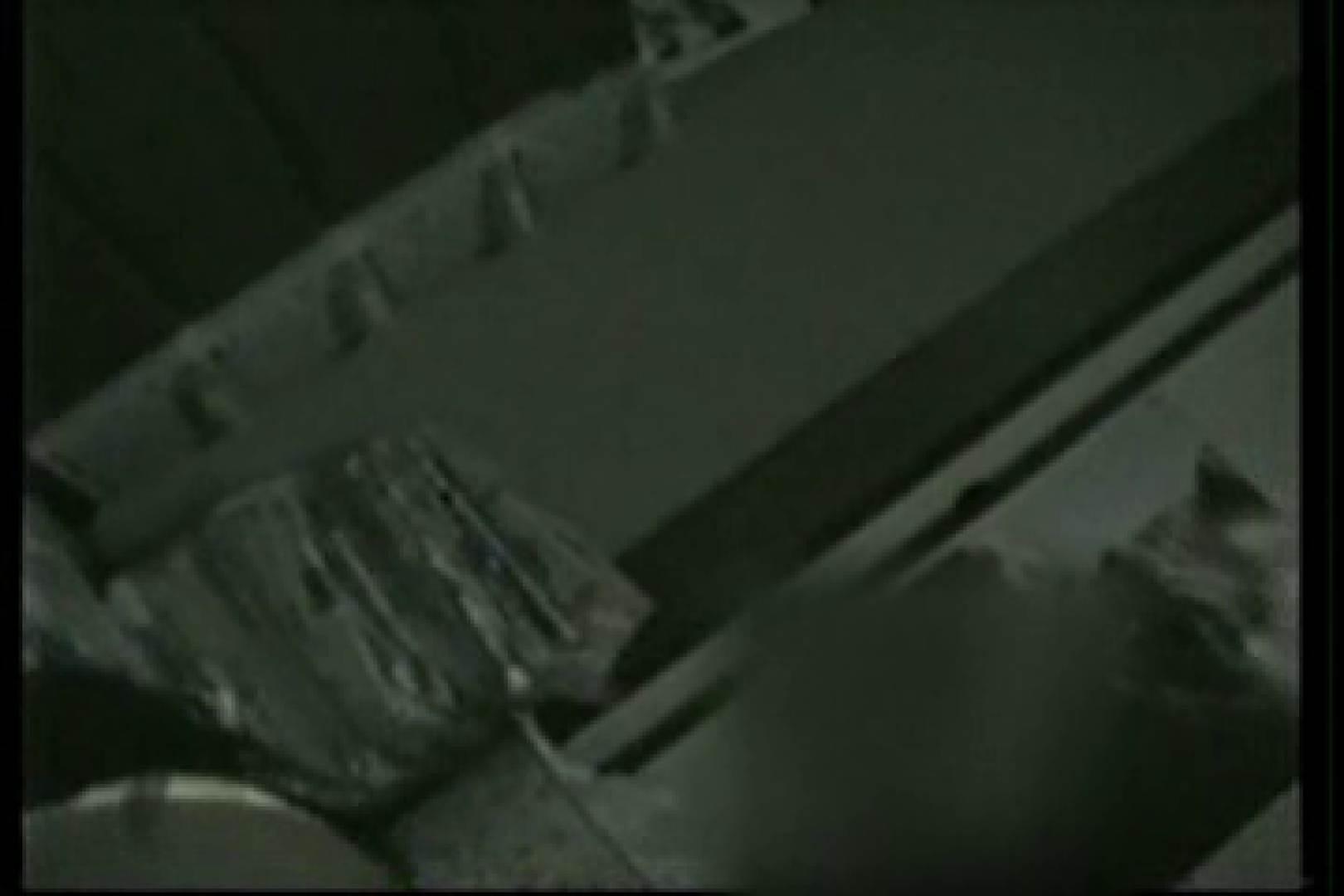 【実録個人撮影】男の子達の禁断の愛欲性活!!vol.02(対女性アナル責め) アナル責め ゲイ発射もろ画像 109枚 3