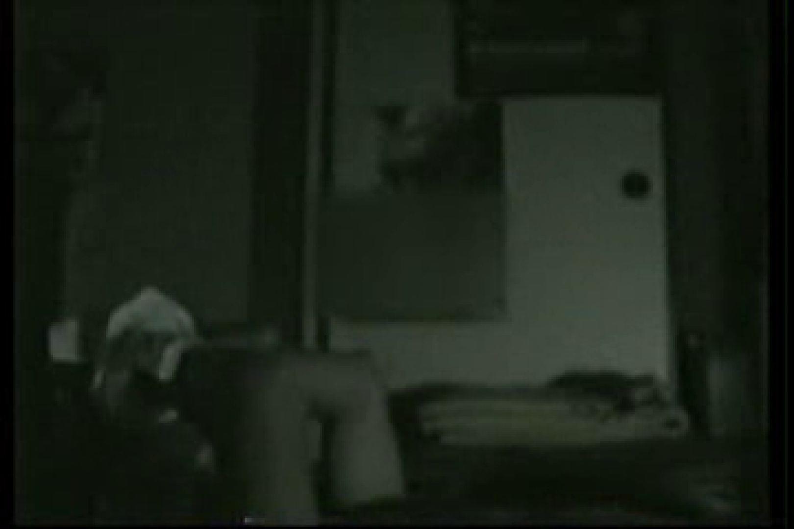 【実録個人撮影】男の子達の禁断の愛欲性活!!vol.02(対女性アナル責め) アナル責め ゲイ発射もろ画像 109枚 27