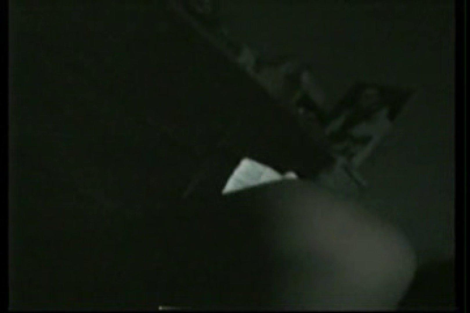【実録個人撮影】男の子達の禁断の愛欲性活!!vol.02(対女性アナル責め) アナル責め ゲイ発射もろ画像 109枚 64