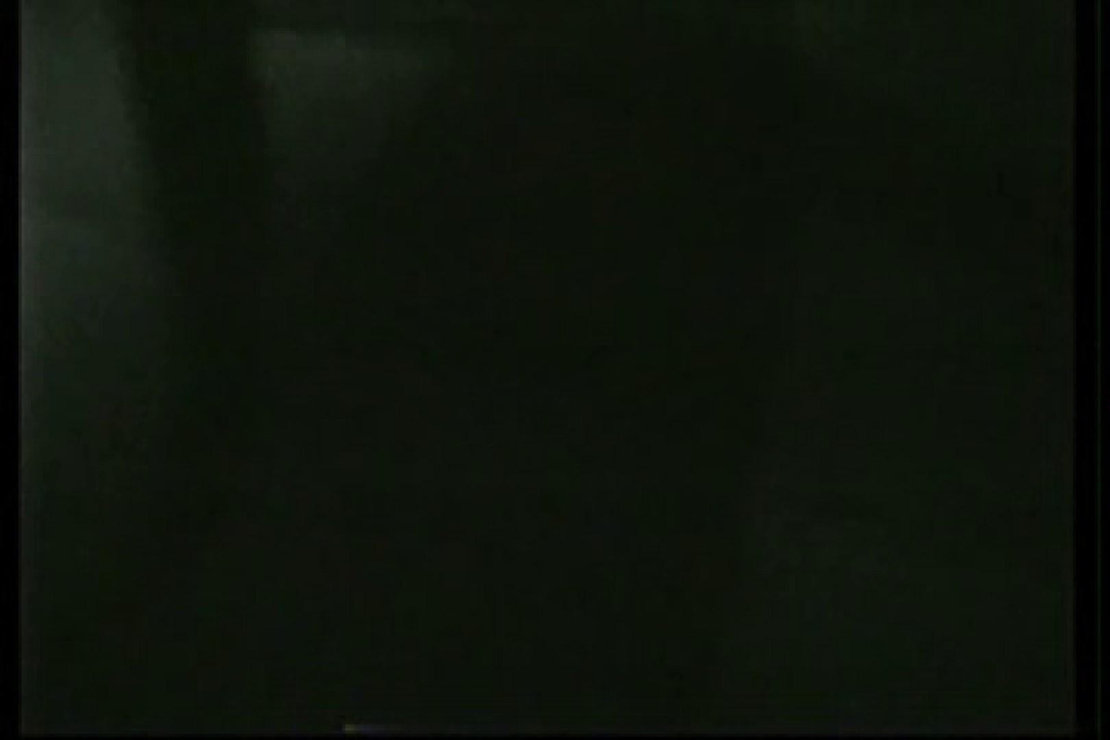 【実録個人撮影】男の子達の禁断の愛欲性活!!vol.02(対女性アナル責め) アナル責め ゲイ発射もろ画像 109枚 68
