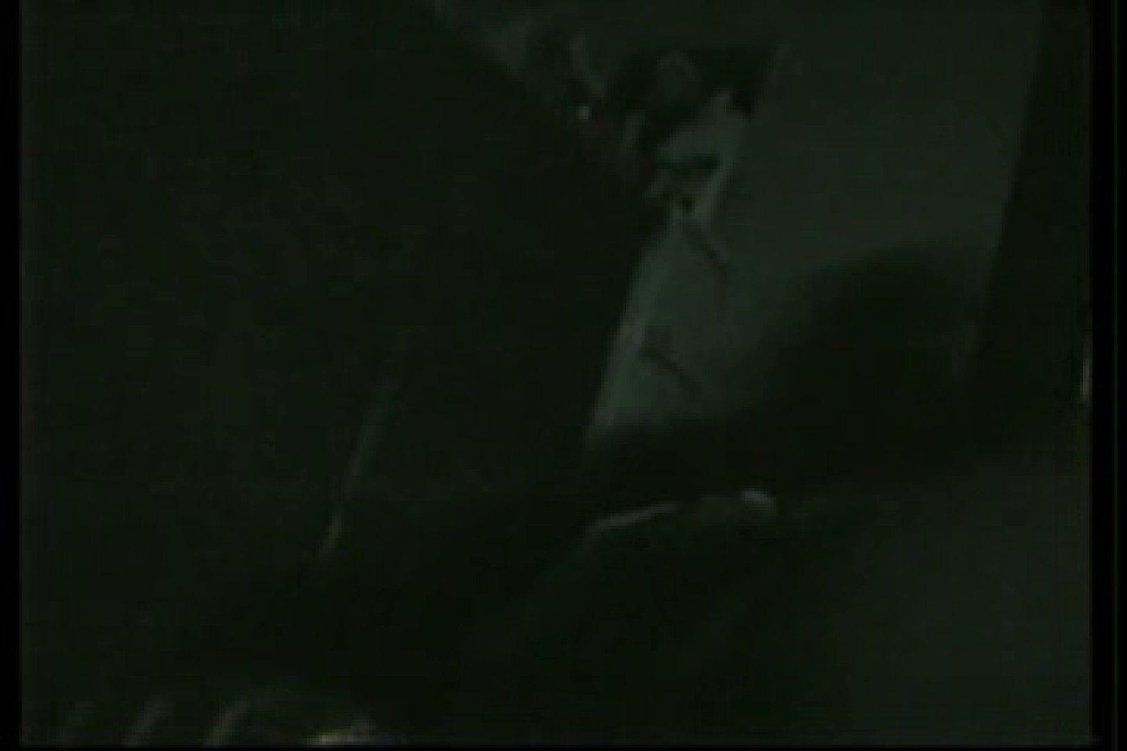 【実録個人撮影】男の子達の禁断の愛欲性活!!vol.02(対女性アナル責め) アナル責め ゲイ発射もろ画像 109枚 70