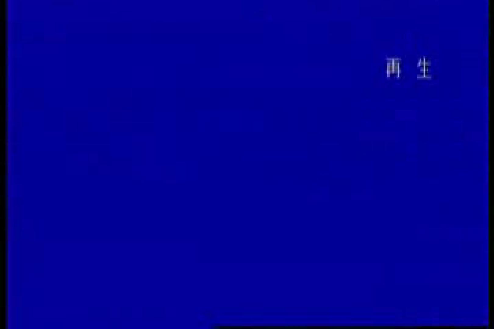 【実録個人撮影】男の子達の禁断の愛欲性活!!vol.03 流出 ゲイフェラチオ画像 64枚 23