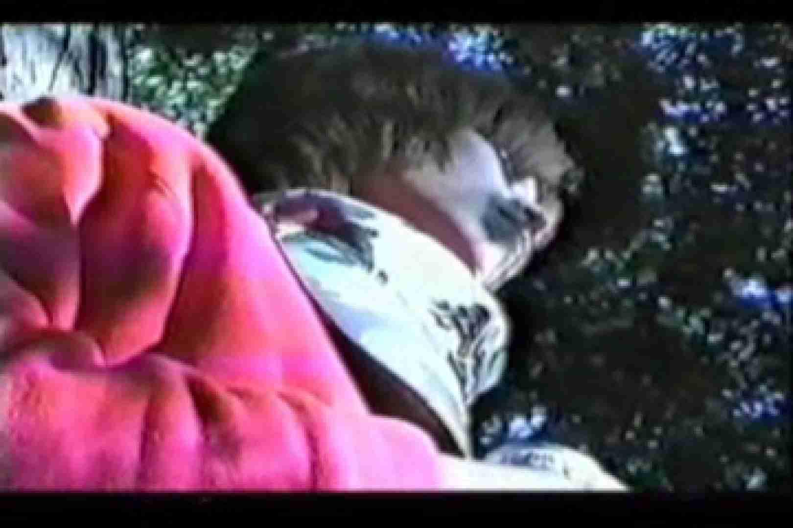 オールドゲイシリーズ  美少年ひかるのオープンファック アナル舐め ゲイ肛門画像 83枚 16