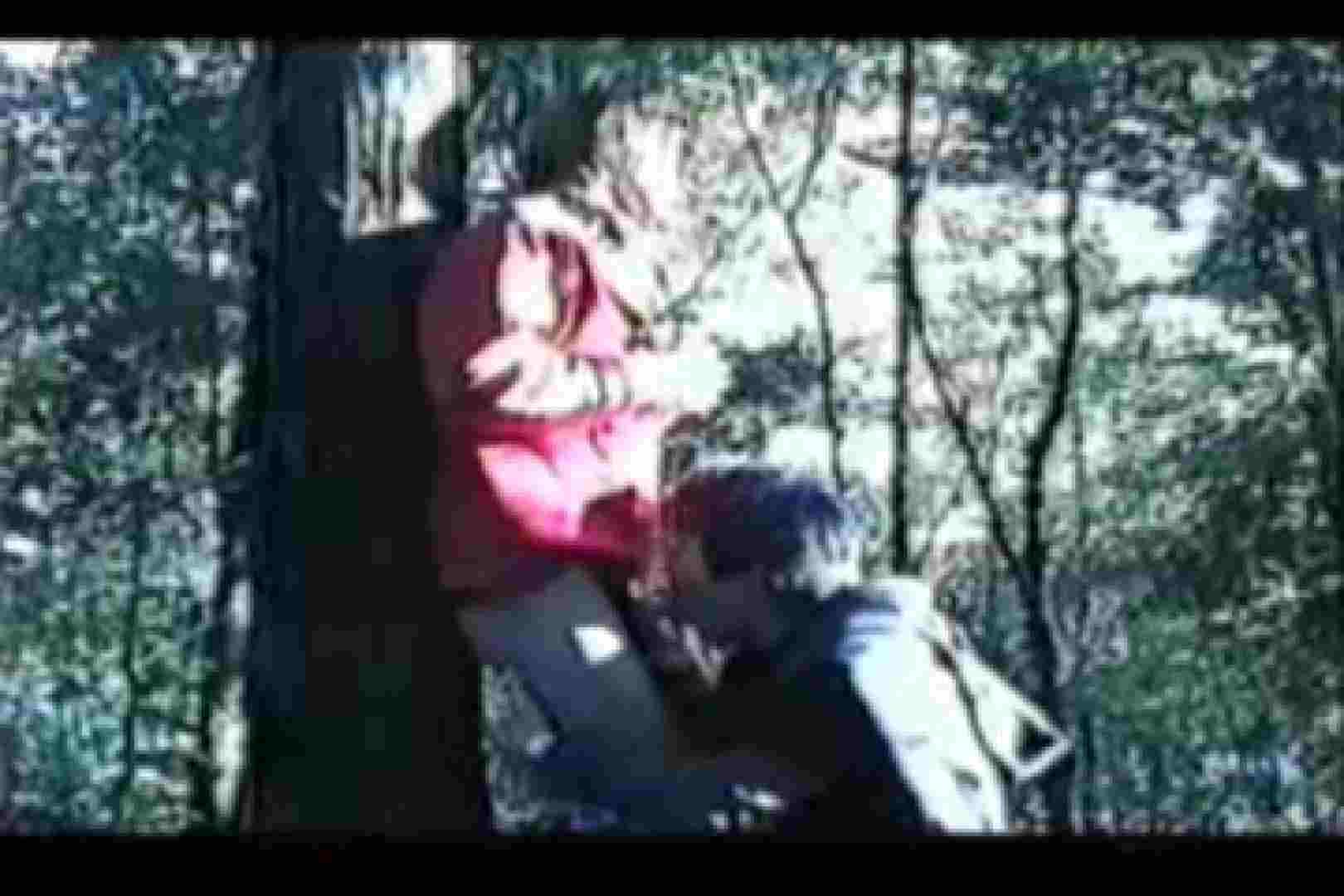 オールドゲイシリーズ  美少年ひかるのオープンファック アナル舐め ゲイ肛門画像 83枚 23