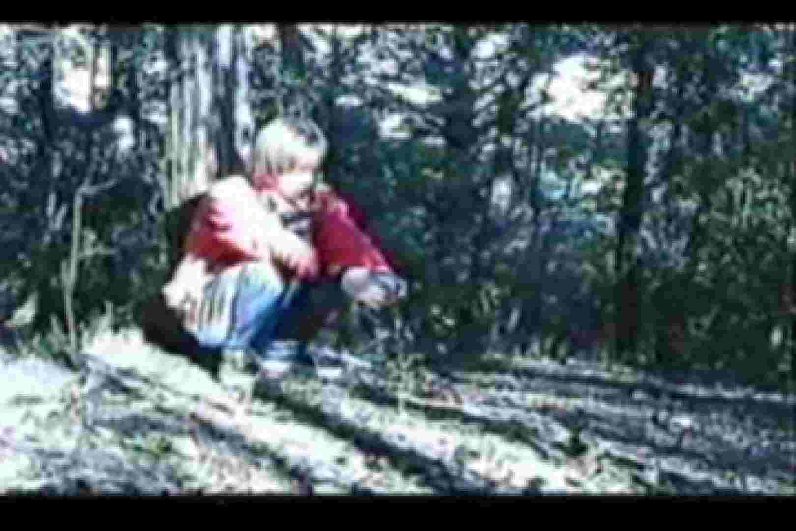 オールドゲイシリーズ  美少年ひかるのオープンファック アナル舐め ゲイ肛門画像 83枚 39