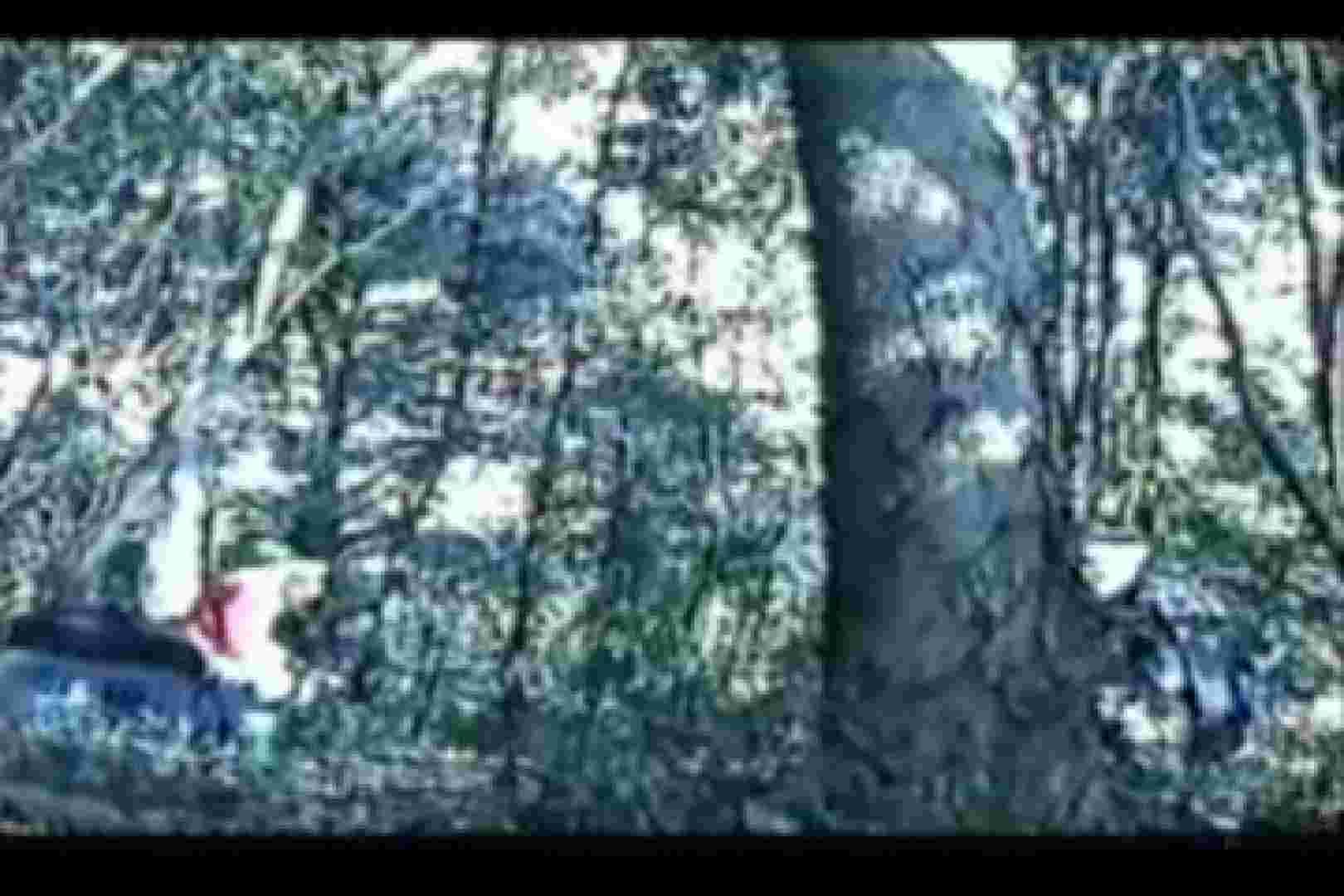 オールドゲイシリーズ  美少年ひかるのオープンファック アナル舐め ゲイ肛門画像 83枚 43