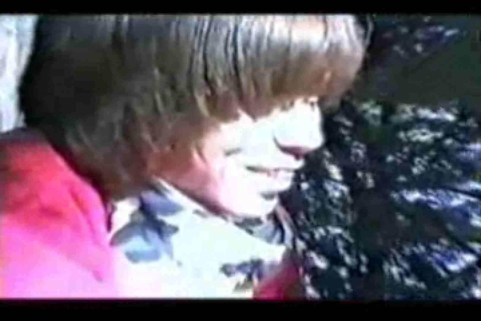オールドゲイシリーズ  美少年ひかるのオープンファック アナル舐め ゲイ肛門画像 83枚 47