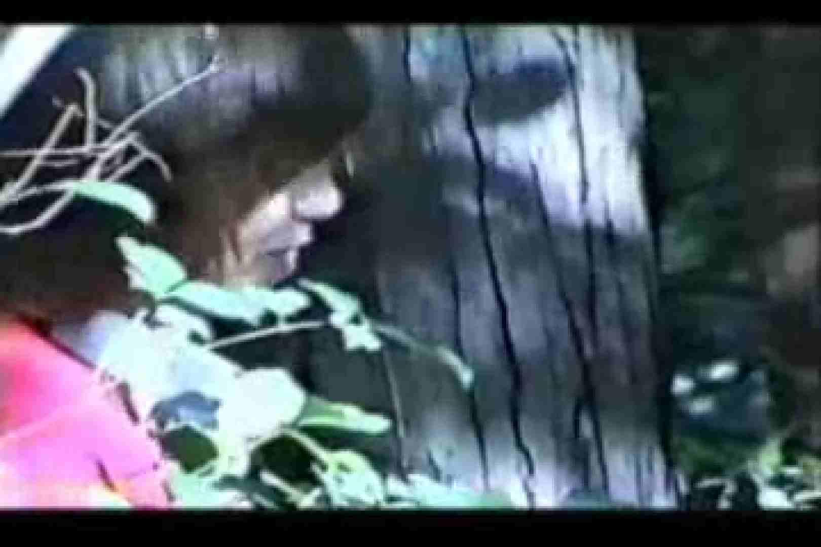 オールドゲイシリーズ  美少年ひかるのオープンファック アナル舐め ゲイ肛門画像 83枚 53