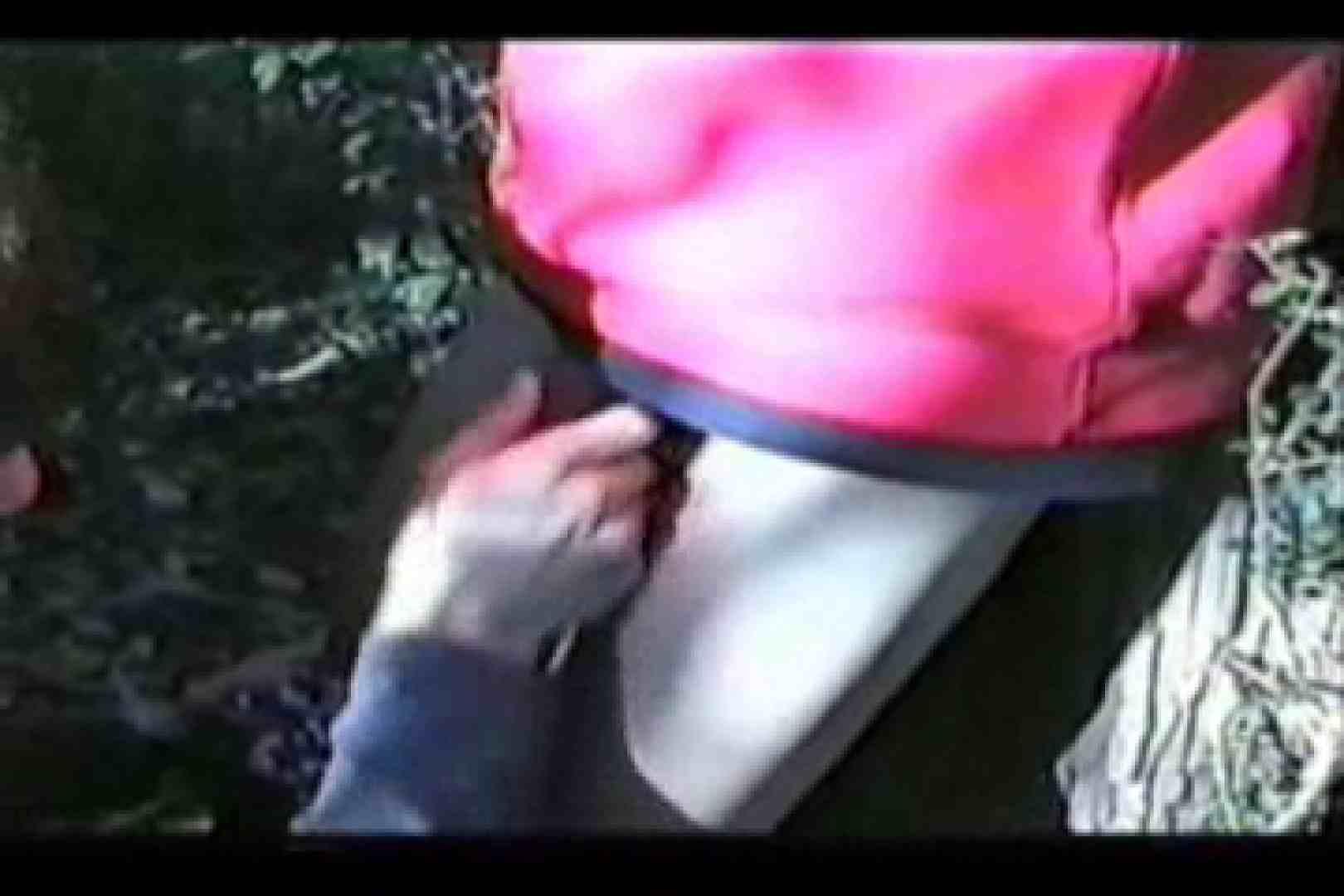 オールドゲイシリーズ  美少年ひかるのオープンファック アナル舐め ゲイ肛門画像 83枚 68