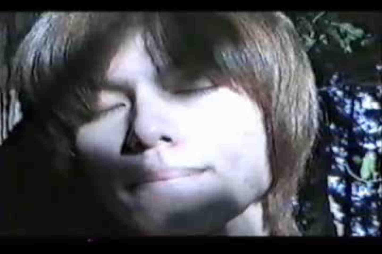 オールドゲイシリーズ  美少年ひかるのオープンファック アナル舐め ゲイ肛門画像 83枚 79