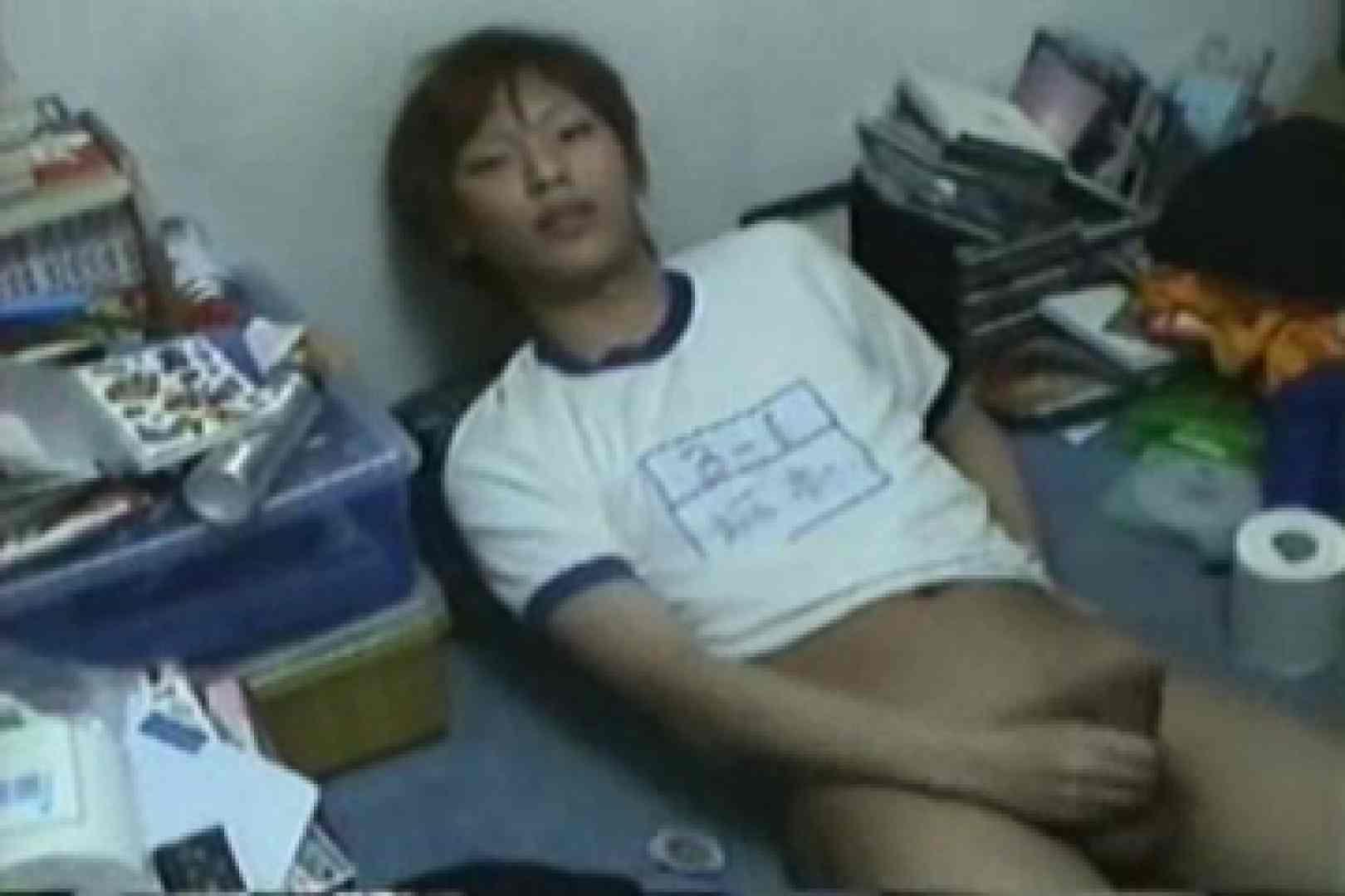 【流出】知られざる僕の秘密…vol.05 男 ゲイ無料無修正画像 106枚 72