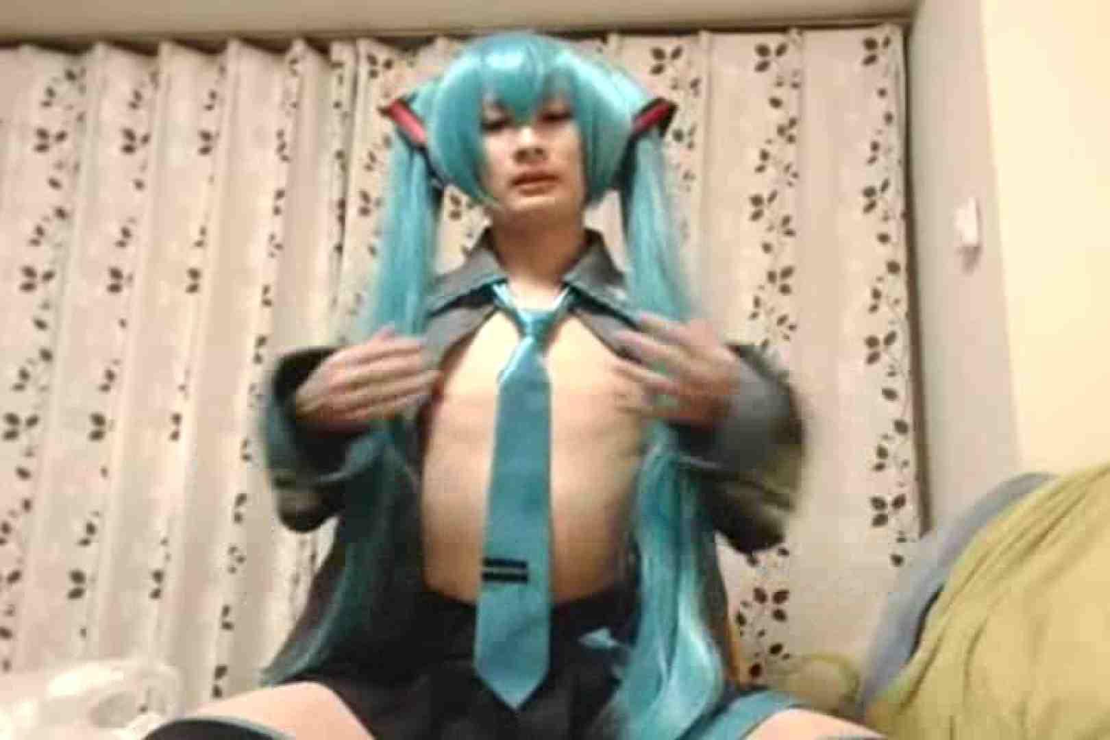 男のKOスプレー!Vol.03 モ無し エロビデオ紹介 96枚 78