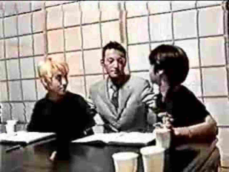 カッコイイ大人に憧れる青年 ディルド ゲイエロ動画 101枚 13