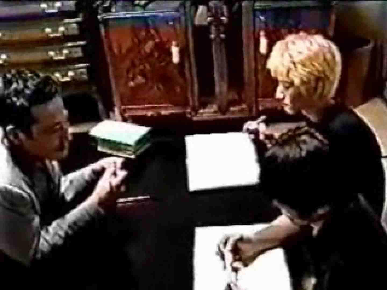 カッコイイ大人に憧れる青年 ディルド ゲイエロ動画 101枚 64