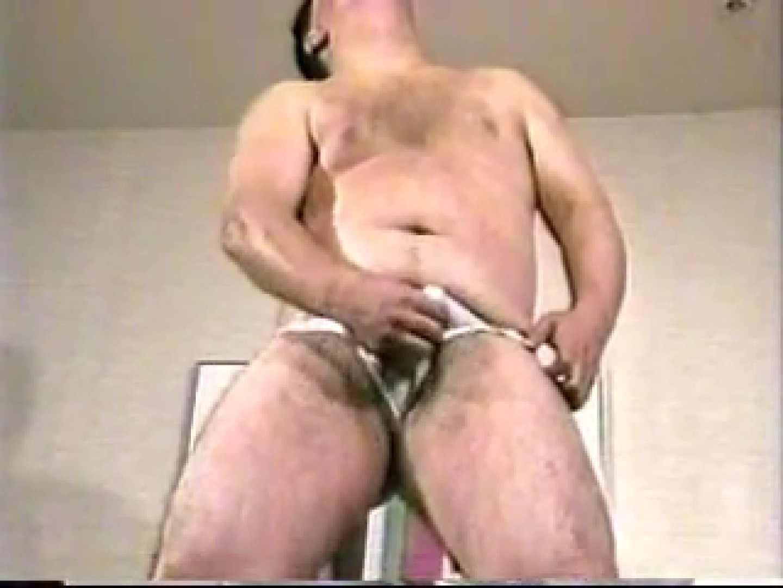 熊旦那!!スウィートファック!! 入浴・シャワー ゲイAV画像 62枚 54