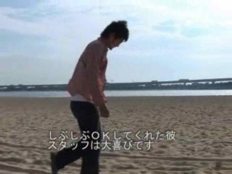 イケメン清純セックス Vol.2 オナニー アダルトビデオ画像キャプチャ 83枚 58