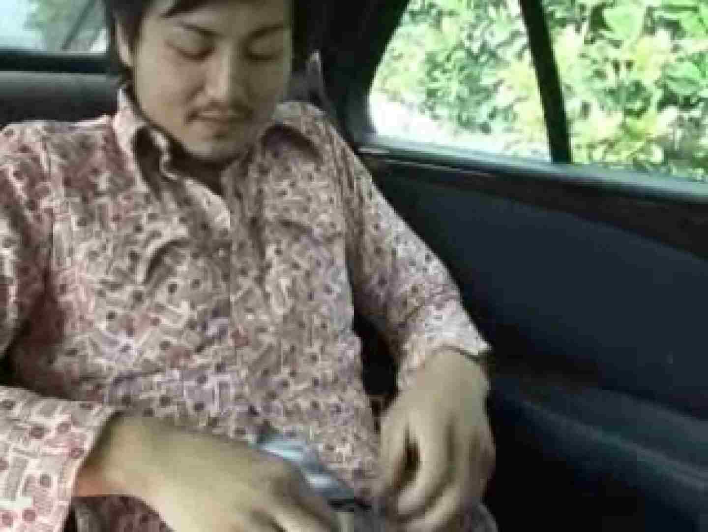 イケメン清純セックス Vol.2 オナニー アダルトビデオ画像キャプチャ 83枚 66