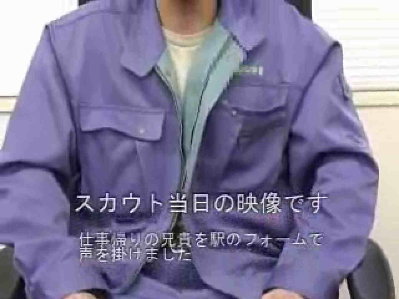 イケメン素人さんのオナニー観察 入浴・シャワー ゲイAV画像 78枚 1