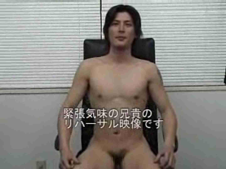 イケメン素人さんのオナニー観察 入浴・シャワー ゲイAV画像 78枚 41