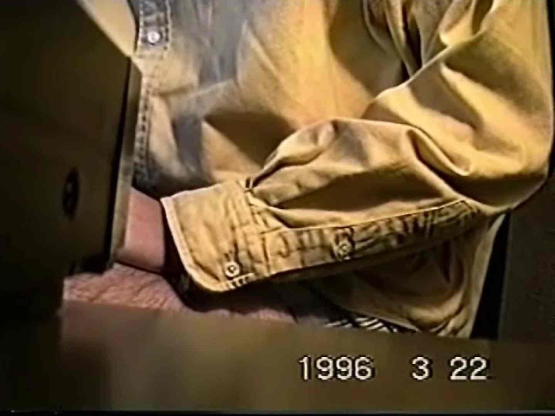 投稿おじさんオナニー オナニー アダルトビデオ画像キャプチャ 67枚 1