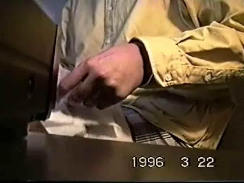 投稿おじさんオナニー オナニー アダルトビデオ画像キャプチャ 67枚 2