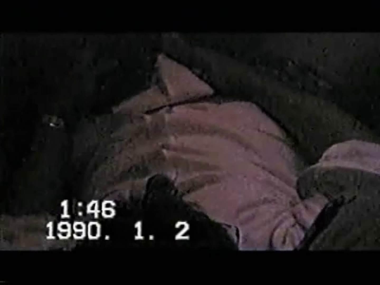投稿おじさんオナニー オナニー アダルトビデオ画像キャプチャ 67枚 7