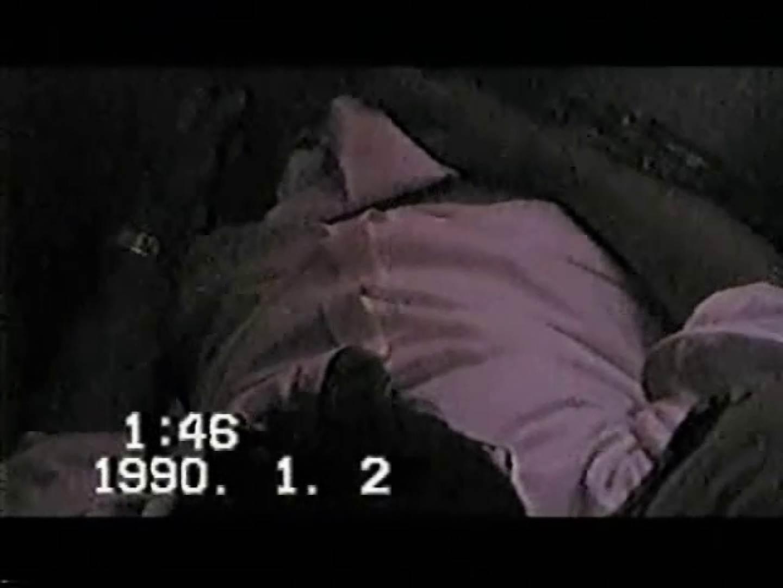 投稿おじさんオナニー オナニー アダルトビデオ画像キャプチャ 67枚 8