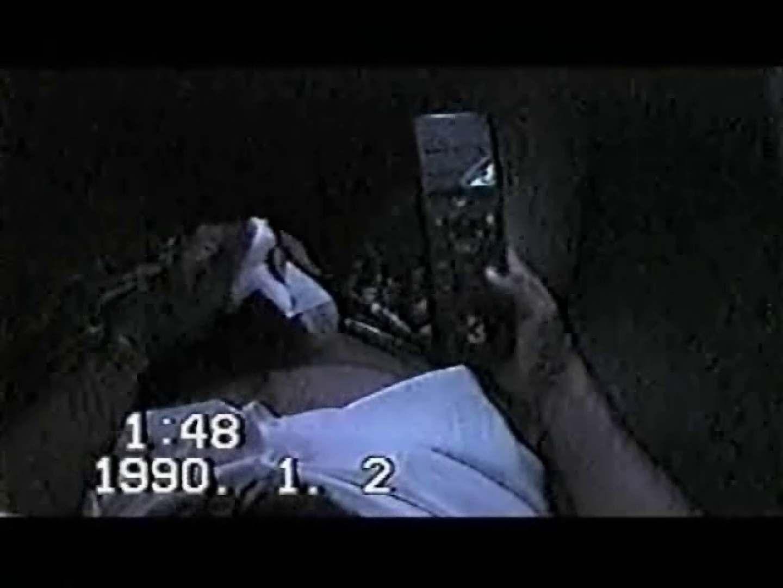 投稿おじさんオナニー オナニー アダルトビデオ画像キャプチャ 67枚 9