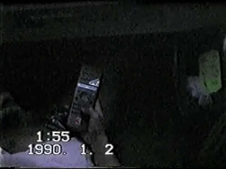 投稿おじさんオナニー オナニー アダルトビデオ画像キャプチャ 67枚 17
